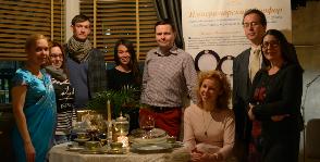 Фестиваль для ценителей чая открылся