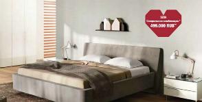 Мебель по юбилейной цене от Hülsta