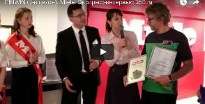 Miele чествует победителей.<br>Видео с церемонии награждения