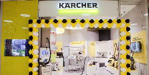 Kärcher приглашает в интерактивный магазин