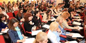 В Казани прошла «Конференция дизайна-2016»