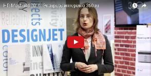 Широкоформатная печать HP. <br>Видео  с выставки MosBuild 2016