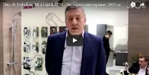 Бюджетные идеи Jacob Delafon. <br>Видео с выставки Mosbuild 2016