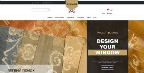 С чувством, с толком: простые способы подобрать текстиль для дизайн-проекта