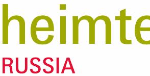 Презентация Heimtextil Russia и Interlight Moscow 2016