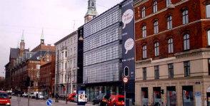 Датский центр дизайна (Danish Design Centre – DDC)