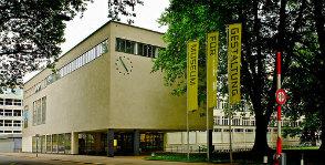 Музей дизайна Цюриха (Museum fur Gestaltung Zurich)
