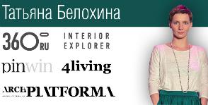 4living.ru читает лекции