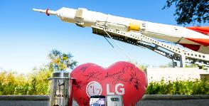 LG творит добро на Байконуре