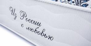Русская коллекция матрасов от «Аскона»