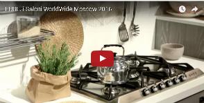 Кухонный комфорт Lube.<br>Видео с i Saloni WorldWide Moscow 2016