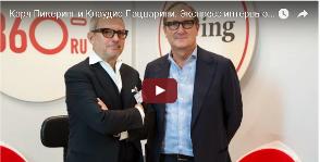Карл Пикерин и Клаудио Лаццарини об интерьере будущего