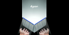 Dyson сушит тише