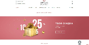 Altercasa объявляет охоту за золотом