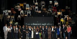 Миланский салон наградил победителей