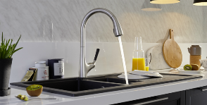 Однорычажные смесители для кухни: что нового