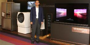 Дом будущего с LG: реальность и перспективы