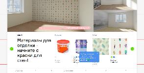 Открывается интернет- магазин Flatplan Store
