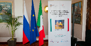 Природный камень и ювелирные украшения из региона Венето