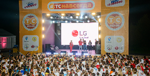 LG на молодежном форуме «Территория смыслов на Клязьме»