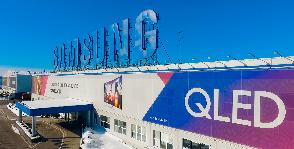 Samsung Electronics  подвела итоги 10-летней работы завода компании в Калужской области  и рассказала о запуске производства новых линеек телевизоров
