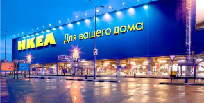 ИКЕА станет ближе к центру Москвы