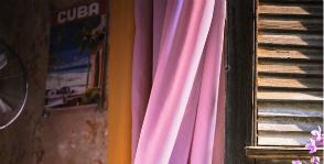 В магазинах ИКЕА в России появились гардины, которые очищают воздух