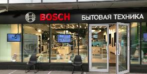 Флагманский магазин бытовой техники Bosch на Цветном бульваре вновь открылся для посетителей