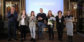 Итоги Всероссийского фестиваля  «Архитектурное наследие 2020»