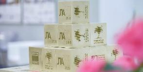 Фестиваль и конкурс «Цветочный джем» стал победителем в двух номинациях главной российской премии в области ландшафтной архитектуры
