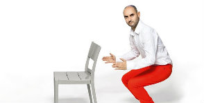 Альтернативное сиденье