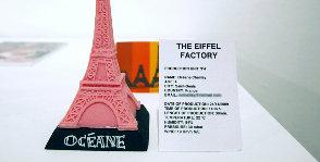 Эйфелева фабрика сувениров