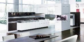 Архитектурная кухня