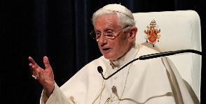 Кресло для Папы Римского
