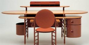 Письменные столы для дома: типы, формы
