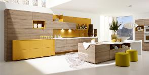 <strong>25</strong> современных кухонь