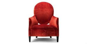 <strong>24</strong> красных кресла