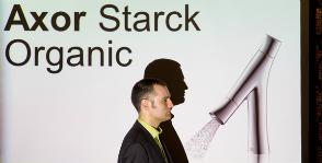 Концептуальный Старк