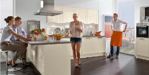 Как обустроить гостеприимную кухню