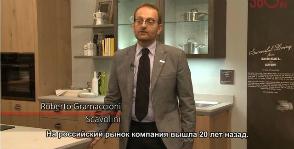 Кухня как фэшн-бренд