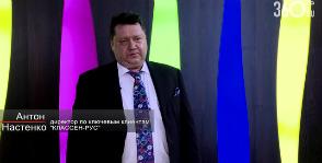 Арт-винил и модный ламинат Classen.<br> Видео с выставки Domotex Russia 2014