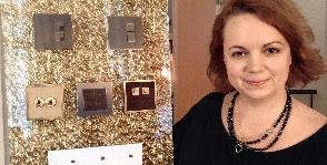 Дина Сафронова о дизайнерских выключателях и умных электросистемах