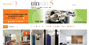 VitrA разыграет призы на PinWin
