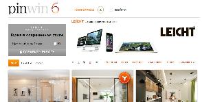 LEICHT приглашает к участию в конкурсе наонлайн-площадке PinWin.ru