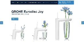 Запущен интернет-магазин GROHE