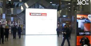Завершилась выставка Batimat Russia 2015