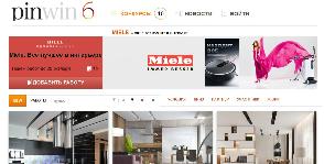Компания Miele запустила новый конкурс наонлайн-площадке PinWin.ru
