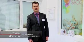 Rehau о новинках и достижениях.<br>Видео с выставки Batimat Russia 2015