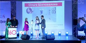 Победители конкурса Villeroy & Boch. <br> Видео с церемонии PinWin 6 сезона