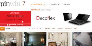 Decoflex объявляет конкурс на PinWin